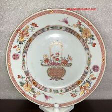 Chinese Qing 18thC YONGZHENG Era Famille Rose Porcelain Plate FLowers Basket