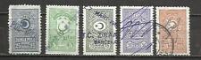 8386-LOTE ANTIGUOS  RAROS SELLOS TURQUIA TURKEY REVENUE,FISCALES,TIMBRES,classic