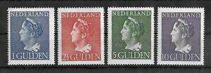 NETHERLANDS 1946 Mint LH Complete Set of 4 Stamps NVPH #346-349 CV €540 VF