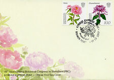 Kyrgyzstan KEP 2017 FDC 19th Intl Botanical Con Shenzhen 2v Cover Flowers Stamps