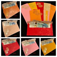 5 X Assorted Cash Gift Envelopes Salami Shagun Wedding Money Gift Gold Wallets