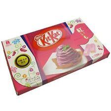 Nestles Japan kitkat  12g× 12P  BENI IMO PURPLE POTATOE flavor kit kats candy