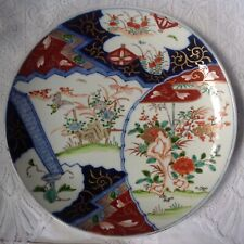 Antique Early Chinese Porcelain Large Charger, Large Plate. Pad Marks To Base.