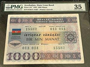Azerbaijan State Loan Bonds 1000 Manat 1993 Pick 13C