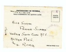 Middle East P.O.W.(British)Camp No.310-M.E.F.-purple Arc handstamp-Italian