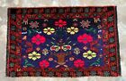 Authentic Hand Knotted Afghan Balouch Wool Area Rug 2.6 x 1.7 Ft (1379 KBN)