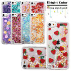 Moving Glitter Quicksand Case Shockproof Cover for iPod Touch 5th / 6th Gen