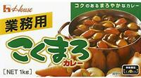 KOKUMARO CURRY 1 kg for 50 people Medium hot Free Shipping w/Tracking# New Japan