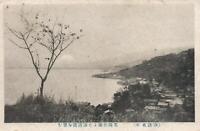 1924 I THINK!  VINTAGE VIEW OF LAKE in JAPAN POSTCARD JAPANESE WRITING & STAMP