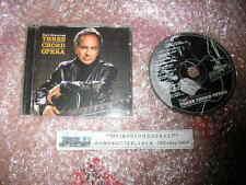 CD Pop Neil Diamond - Three Chord Opera (12 Song) COLUMBIA