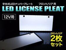 JDM NEW LED PAIR Japanese License Plate Light up Holder Number plate RARE JAPAN