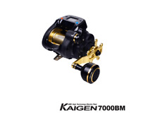 *FREE SHIPPING* KAIGEN 7000BM  ELECTRIC REEL Recommended