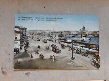 Ansichtskarten aus Russland mit dem Thema Straßenbahn