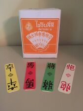 Asian Playing Cards - Four Color Playing Card - Pack of 4 decks - Si Se Pai