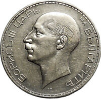 1937 Boris III Tsar of Bulgaria 100 Leva Large Old European Silver Coin i50183