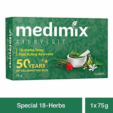 Medimix Ayurvedic 18 Herbs Soap x 6 Bars, 75g Indian Herbal Soap for General Use