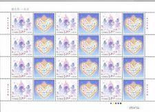 CHINA 2017 #47 Disney Princess Special stamps Individualized cut sheet迪士尼公主