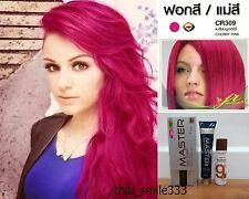 DCASH Master Color Cream Permanent Hair Dye Super Color #CR309 Cherry Pink color
