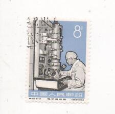 1964 - FRANCOBOLLO - STAMP - CINA 8 - TECNOLOGIA