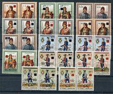Sao Tome 464/83 a + b postfrisch / UPU - Uniformen ........................1/976