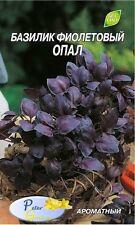 semillas de albahaca Ópalo de Violeta - 300 semillas