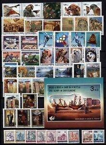 3970 Yugoslavia 1994 Complete Year Set MNH