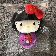 Hello Kitty Kokeshi Plush Doll -Rare Varient Japanese National Museum - NWT