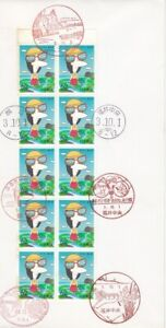 JAPAN 1991 === PREFECTURE STAMP FULL BOOKLET PANE FUKUI === ON FDC