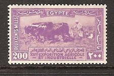 EGYPT # 113 Mint AGRICULTURE EXHIBITION