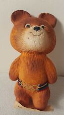 """Russian Vintage Rubber Toy """"Bear Misha"""" XXII Olympic Games in Moscow W/ Tag"""