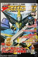 "JAPAN Dengeki Suparobo vol.5 ""Super Robot Taisen: Original Generation"""