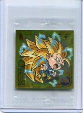 DRAGONBALL WAFER STICKER SEAL JAPANESE W3-18 GOKU SR HOLO UNOPENED