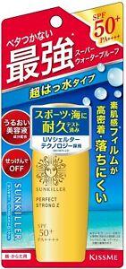 SUNKILLER Perfect Strong Z UV SPF50+ PA++++ 30ml Sunscreen Japan NEW