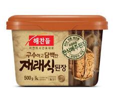 [Cj Haechandle] Doenjang Soybean Paste 17.6oz (500g) Korean Food