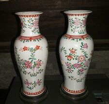 New listing Chinese Famille Rose Export Porcelain Vase Pair with Stands
