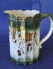Antique Victorian Green & Gold jug.
