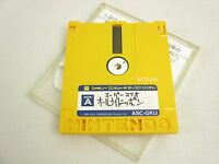 ALL NIGHT NIPPON SUPER MARIO Nintendo Famicom Rewriting Disk Only 1926 Japan dk