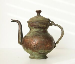 Late 19th C, Islamic Middle Eastern Handcrafted Ottoman Turkish Copper Teapot