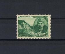 Variety,Russia, USSR, 1952, S.c.#1649,mnh single stamp