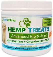 PureOptima Hip and Joint Chews for Dogs Glucosamine+Chondroitin+MSM w/ Turmeric