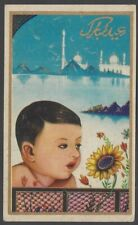 India  vintage Sufi Islamic pop art Idd Mubarak = Happy Eid postcard Baby