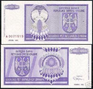 CROATIA 5000000000 5 BILLION DINAR x 100 Pcs Lot R18 1993 BUNDLE GREEK UNC NOTE
