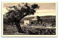 Vintage Postcard Palestine Tomb of Rachel Near Bethlehem B2
