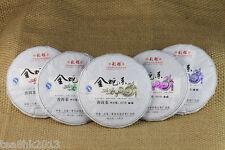 357g * 5 CaiCheng raw puerh tea raw puer tea green tea Golden Snake Year 2013