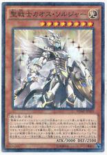 WJMP-JP025 - Yugioh - Japanese - Black Luster Soldier - Sacred Soldier - Millenn