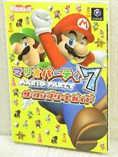 MARIO PARTY 7 Complete Guide Game Cube Book MW44*