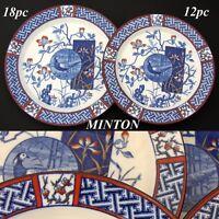 "RARE 30pc Antique MINTON ""Faisan"" Imari 10"" & 8.5"" Plate Set, 1891 Date Marks"