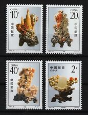 Stone Carvings mnh set of 4 stamps 1992-16 China #2425-8