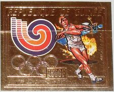 Guinea 1987 1146 B Summer Olympics 1988 Seoul Discus Throw Satellite ORO FOIL **