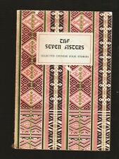 The Seven Sisters, Selected Chinese Folk Stories.1965